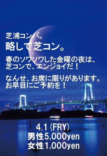 0401Fメール